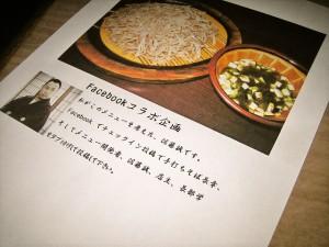 foodpic4009053