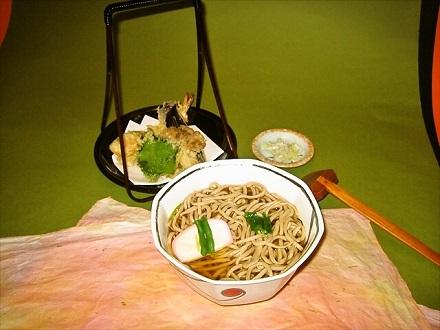 foodpic5396856