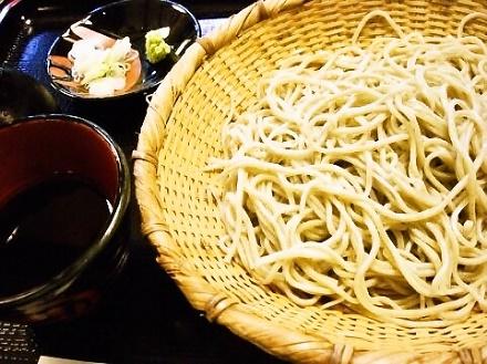 foodpic5490814